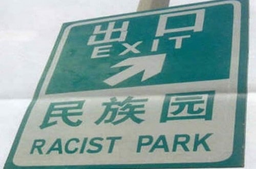 10 Hilarious Translation Fails That'll Make Your Day